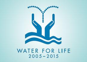 Novas ações para a conservação da água